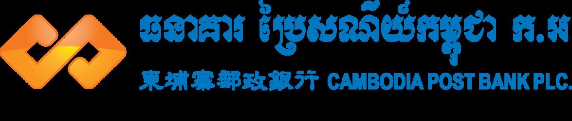 Cambodia Post Bank